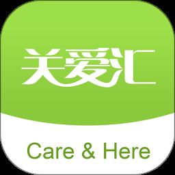 关爱汇官方版v1.5.3 安卓版