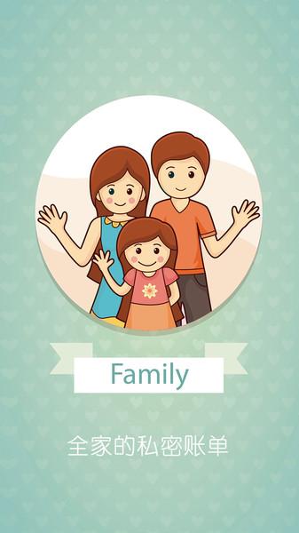 家庭��~�件手�C版下�d