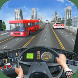 公交车模拟驾驶汉化版v1.1 安卓手机版