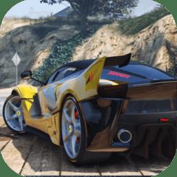 法拉利真实驾驶破解版v1.0 安卓版
