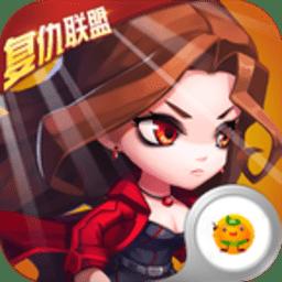 小鸟超神复仇联盟手游 v1.0.0 安卓版