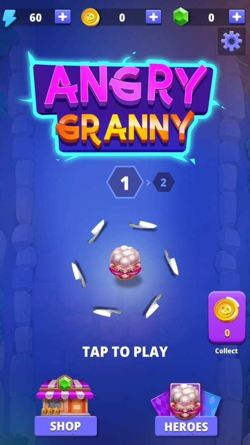 飞刀老奶奶游戏 v0.3.7 安卓版