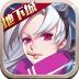 疾风剑魂游戏 v1.100 安卓版