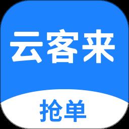 云客�硎�C版v0.1.8 安卓版