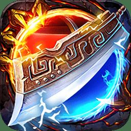 龙戒龙域之战官方版v1.0.0 安卓版