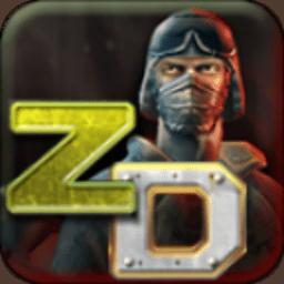 zombiedefense中文版