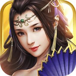 侠隐江湖游戏v2.2.0 龙8国际注册