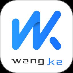 旺客手机版v4.0.0 安卓版
