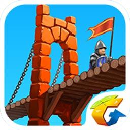 桥梁构造师中世纪游戏 v1.5 安卓版