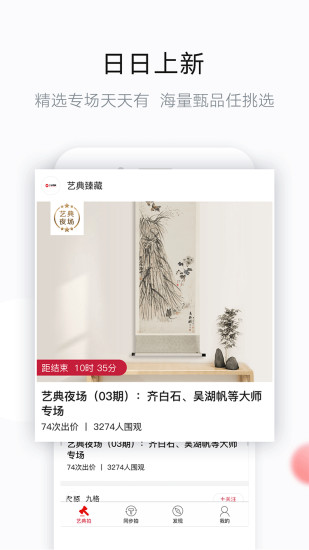 �典中��app