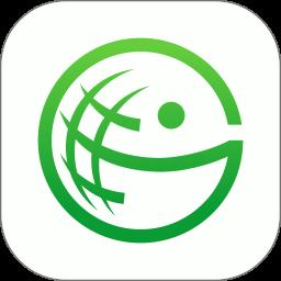 glocalme app
