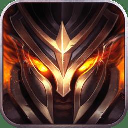 疯神之战bt果盘游戏 v1.0.11 安卓版