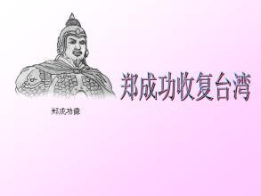 �成功收�团_�辰贪� 人教版