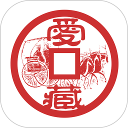 爱藏网官方版 v1.22.6 安卓版