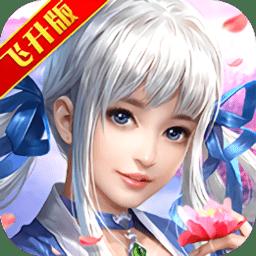 轩辕传奇轩辕剑群侠录手机版 v1.0.0 安卓版