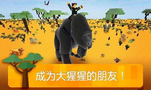 逃往非洲�荣�破解版 v2.3 安卓免�M版