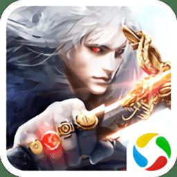 倾城一剑之灭天官方版 v1.0.0 安卓版