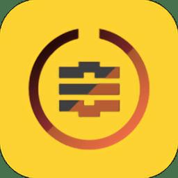 �S收�范喽嗍�C版