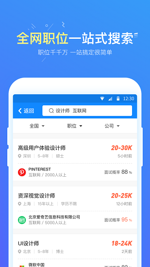 �南�app v1.0 安卓版