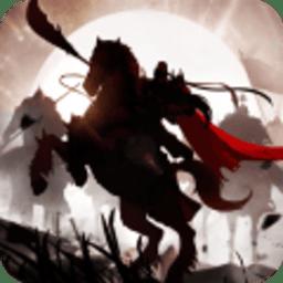 宿命交锋官方版 v1.1.0 安卓版