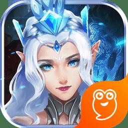 魔法军团游戏 v1.0 安卓版