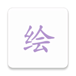 �L��板app