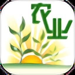 农业种植软件