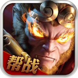 无双西游360游戏v1.7.5 安卓版