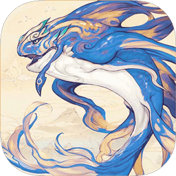 山海����果�P手游v1.1.124 安卓版