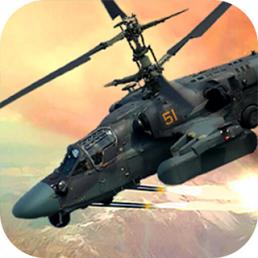 直升机迫降3d最新版v2.0 安卓版