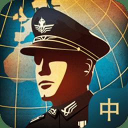 钢铁命令国际版v1.0.0 安卓版