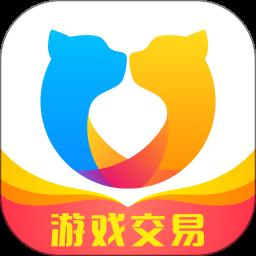 交易猫免费版 v4.8.0 安卓版