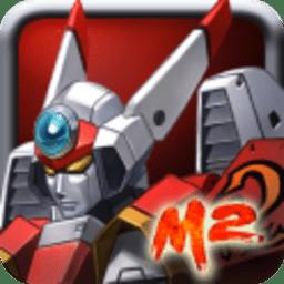 m2神甲战纪内购破解版 v1.0.7 安卓版