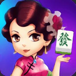 乐乐上海麻将手机版 v2.0.4 安卓版