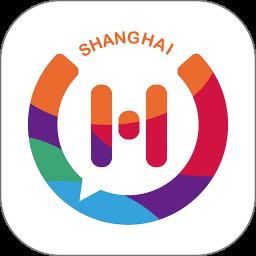 游上海官方版