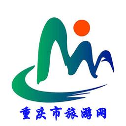重庆市旅游网客户端