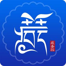 西藏政务手机版