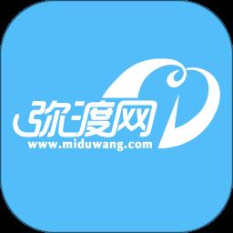 弥渡网手机版v4.4.4 安卓版