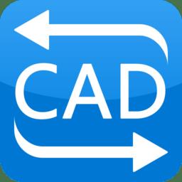 迅捷cad转换器vip破解版 v1.0.1 安卓版