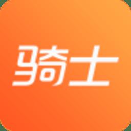 365骑士appv6.0.19 安卓版