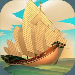 代号南海游戏v0.1.0 安卓官