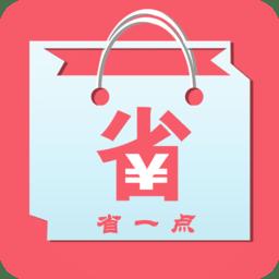 省一点手机版v1.0.0 安卓版