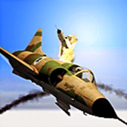 以色列战斗机游戏