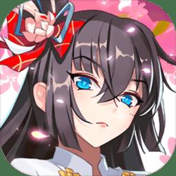 空岛幻想h5游戏 v1.0.0 安卓版