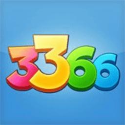 3366游戏盒手机版