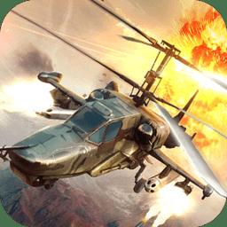 3d武装直升机中文版v1.7.1