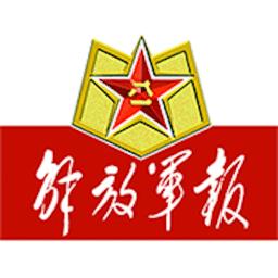 解放���app