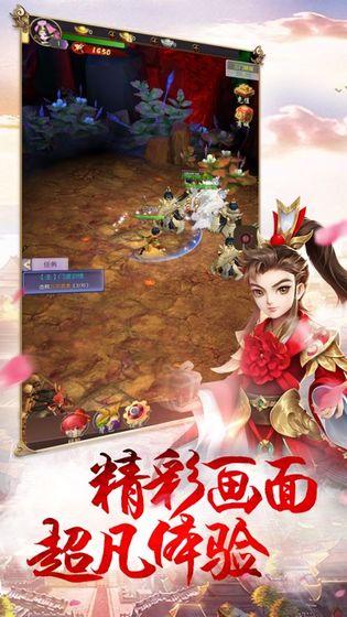 九州豪侠传朗天手游 v5.6.0 安卓版