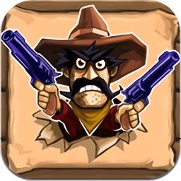 枪之荣耀汉化版 v1.9.5 安卓版