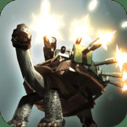 战龟手游(war tortoise)v1.